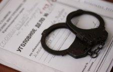 Нанять адвоката по уголовным делам